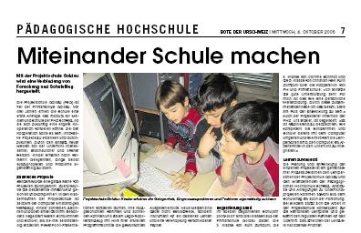 psg-bote-der-urschweiz-2006.jpg
